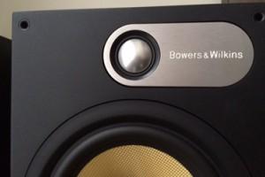 Напольная акустика B&W 684