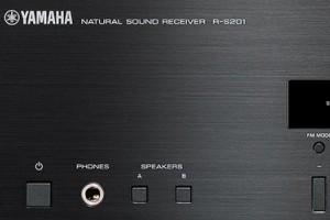 Обзор Yamaha A-S201