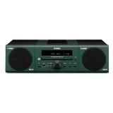Акустическая система Yamaha MCR-140 Dark Green