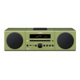 Акустическая система Yamaha MCR-B142 Green